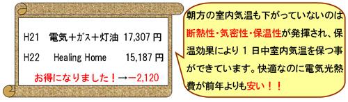 2gatu-3.jpg